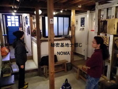 NOMA企画展『飾る写真』。_e0158242_22455873.jpg