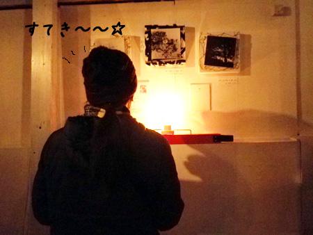 NOMA企画展『飾る写真』。_e0158242_22465357.jpg