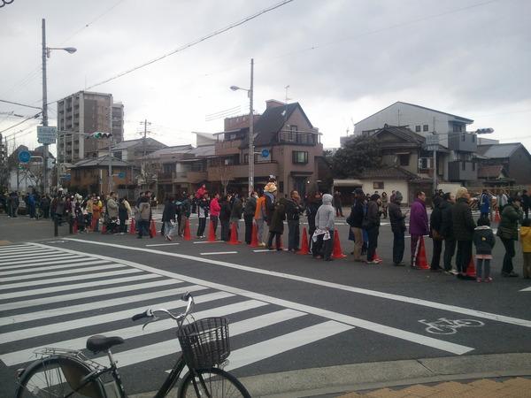 大阪国際女子マラソン_a0137049_13104636.jpg