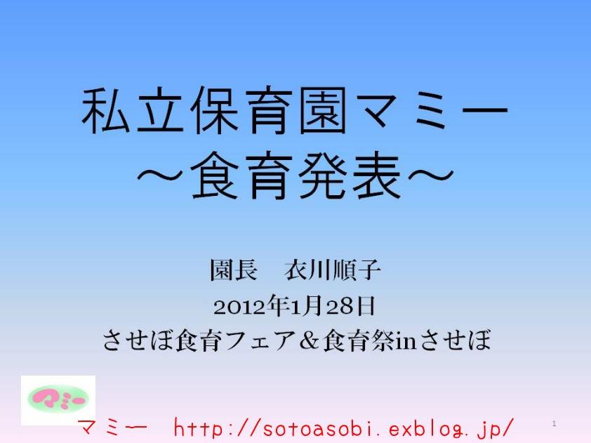 d0105749_8263941.jpg