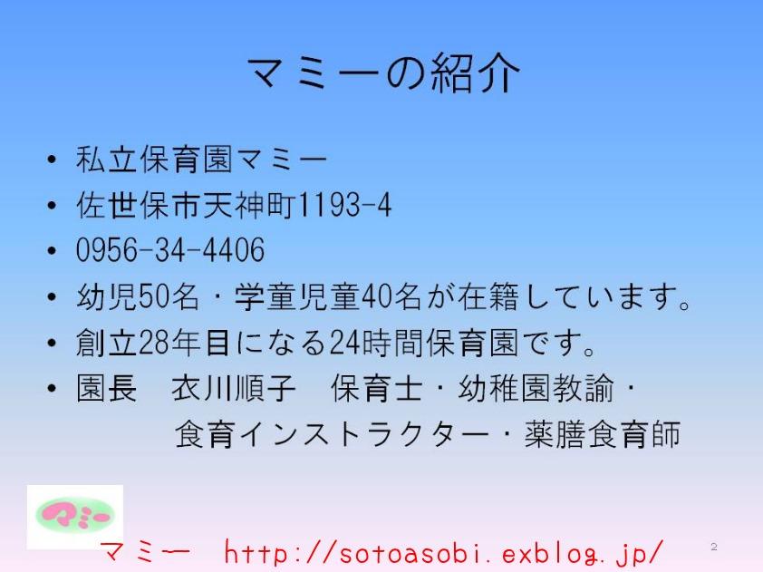 d0105749_8265877.jpg