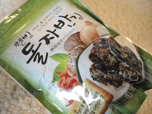 10月 1泊2日のソウル旅行 その9「ロッテマートでお買い物その2」 _f0054260_18161013.jpg