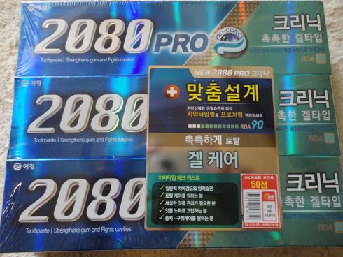 10月 1泊2日のソウル旅行 その9「ロッテマートでお買い物その2」 _f0054260_18262176.jpg