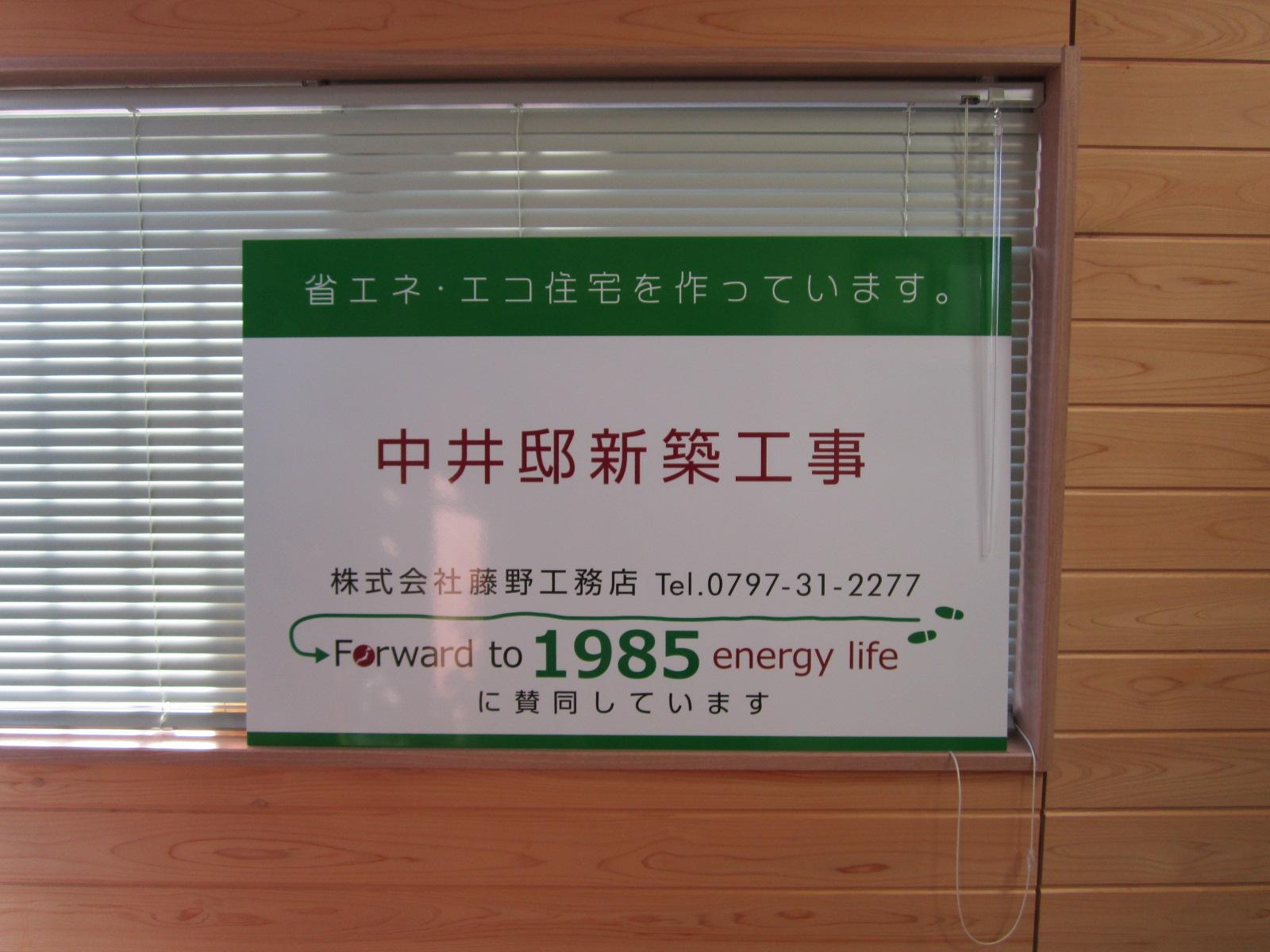 f0205367_1645477.jpg