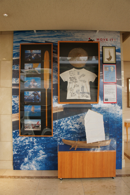 SABANI 沖縄と宮崎の深い繋がり_f0138874_8505616.jpg