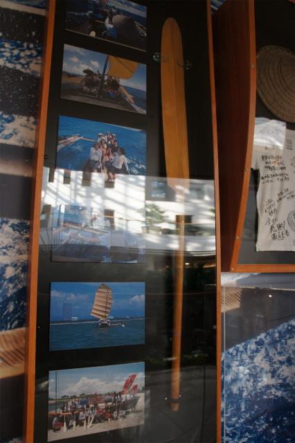 SABANI 沖縄と宮崎の深い繋がり_f0138874_8561326.jpg
