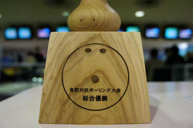 SABANI 沖縄と宮崎の深い繋がり_f0138874_8582457.jpg