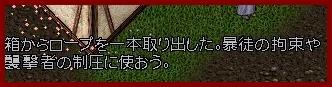 b0096491_15181262.jpg