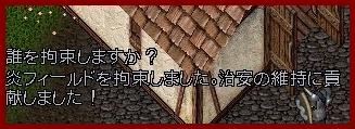 b0096491_15253298.jpg