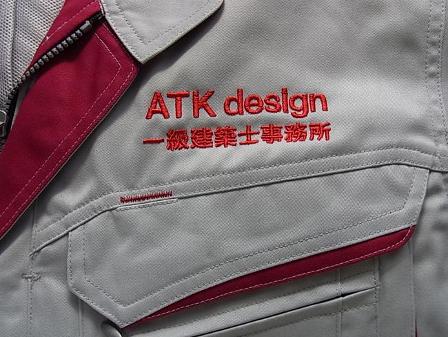 ATKdesignのユニフォームが早くも出来上がりました!_b0186200_2263025.jpg