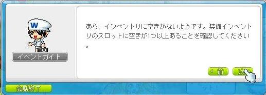 c0084904_107326.jpg