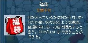 c0084904_1084465.jpg