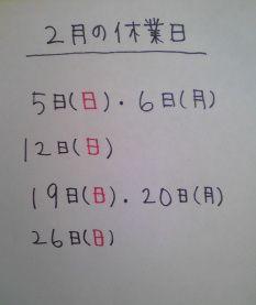 f0153207_2026423.jpg