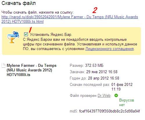 b0172008_23103317.jpg