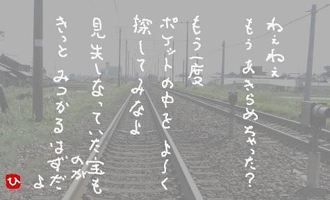 a0121709_13393379.jpg