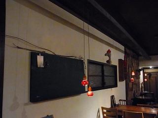 黒板_c0201910_11504683.jpg