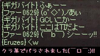 f0072010_18574644.jpg