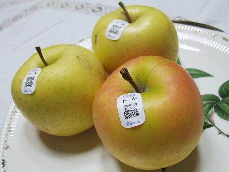 おいしい林檎。_b0089338_22101577.jpg