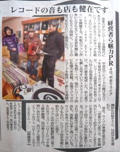 all that jazz KYOTO 今朝の新聞から_e0230141_1346371.jpg
