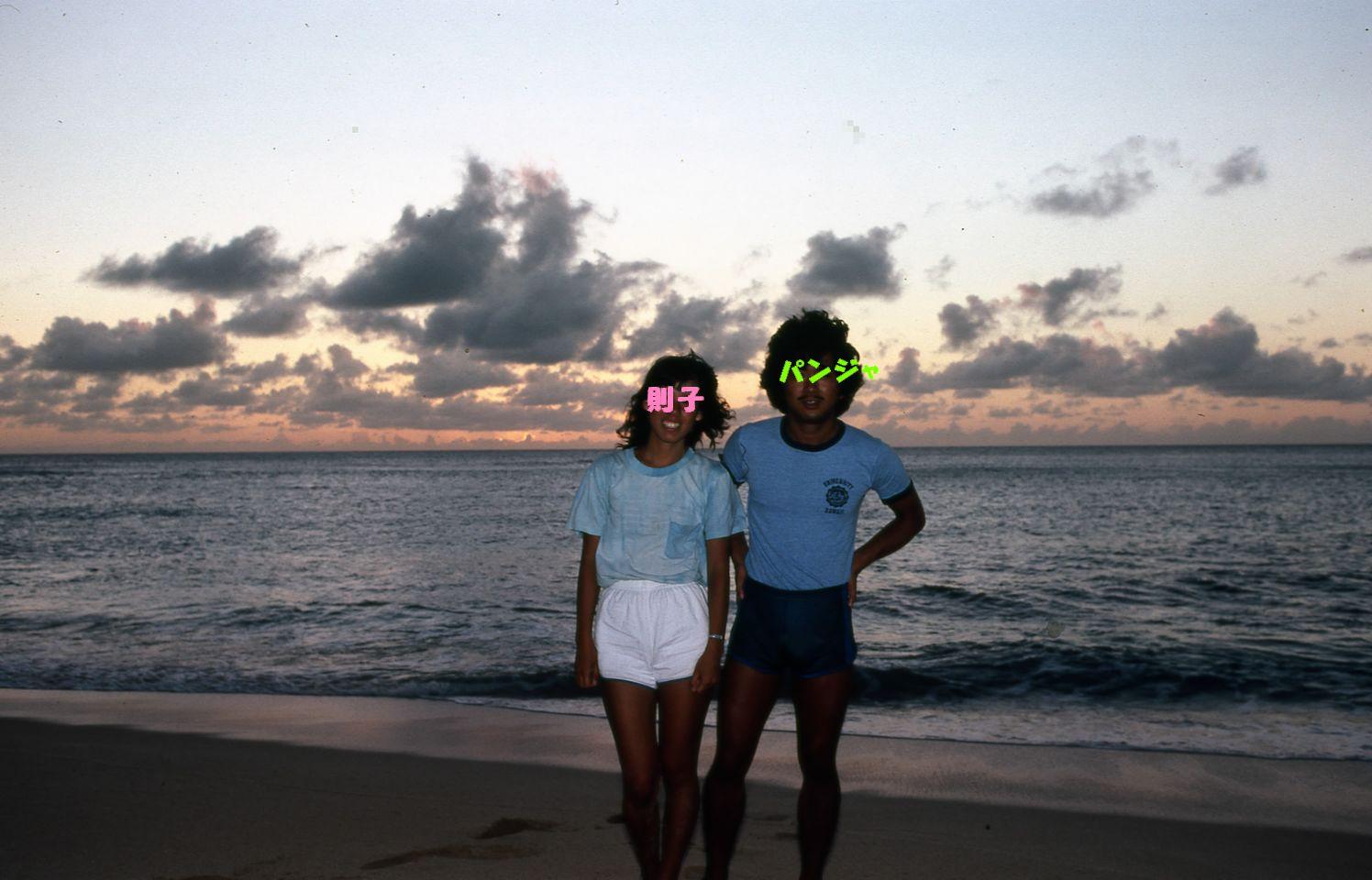昔のハワイ画像_f0128542_101447.jpg
