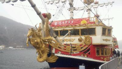 温泉旅行~♪_a0153945_0183692.jpg