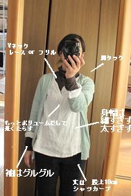e0201060_1124203.jpg