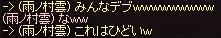a0201367_4342085.jpg