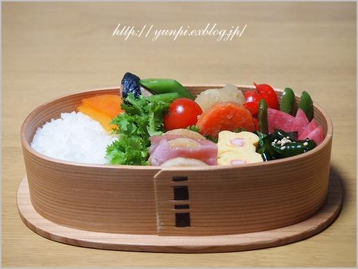 【sakura-3361さんのお弁当】長芋とベーコンのポン酢醤油焼き