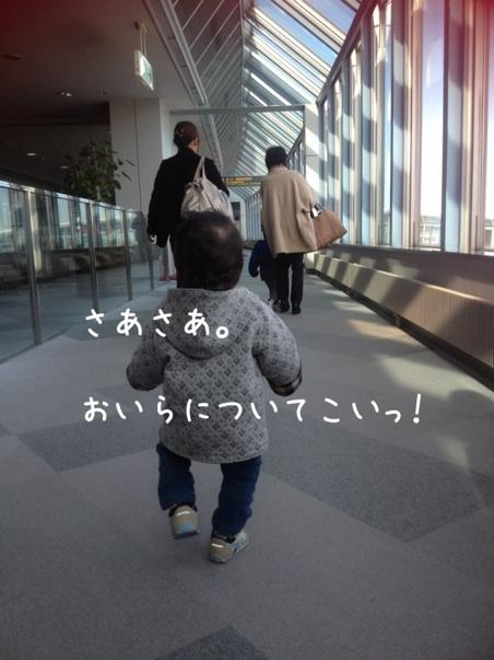f0159270_21434315.jpg