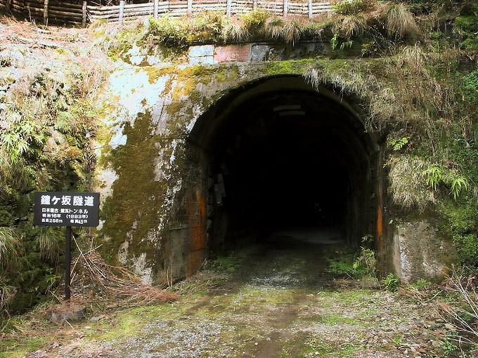 旧鐘ヶ坂隧道_f0116479_1853950.jpg