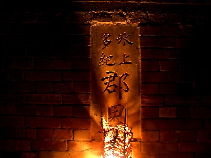 旧鐘ヶ坂隧道_f0116479_191064.jpg