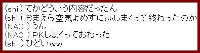 b0096491_230436.jpg
