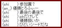 b0096491_245883.jpg
