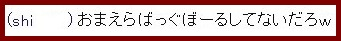 b0096491_2461912.jpg