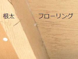 b0003400_18201781.jpg
