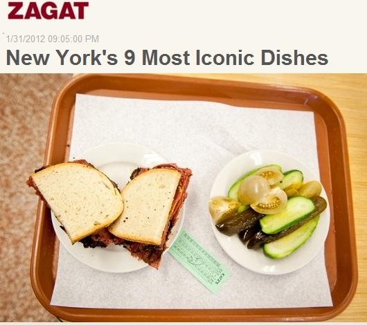 あのザガットが選んだ地元ニューヨークを代表する9つの食事_b0007805_237098.jpg