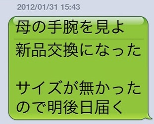 c0004211_16494093.jpg