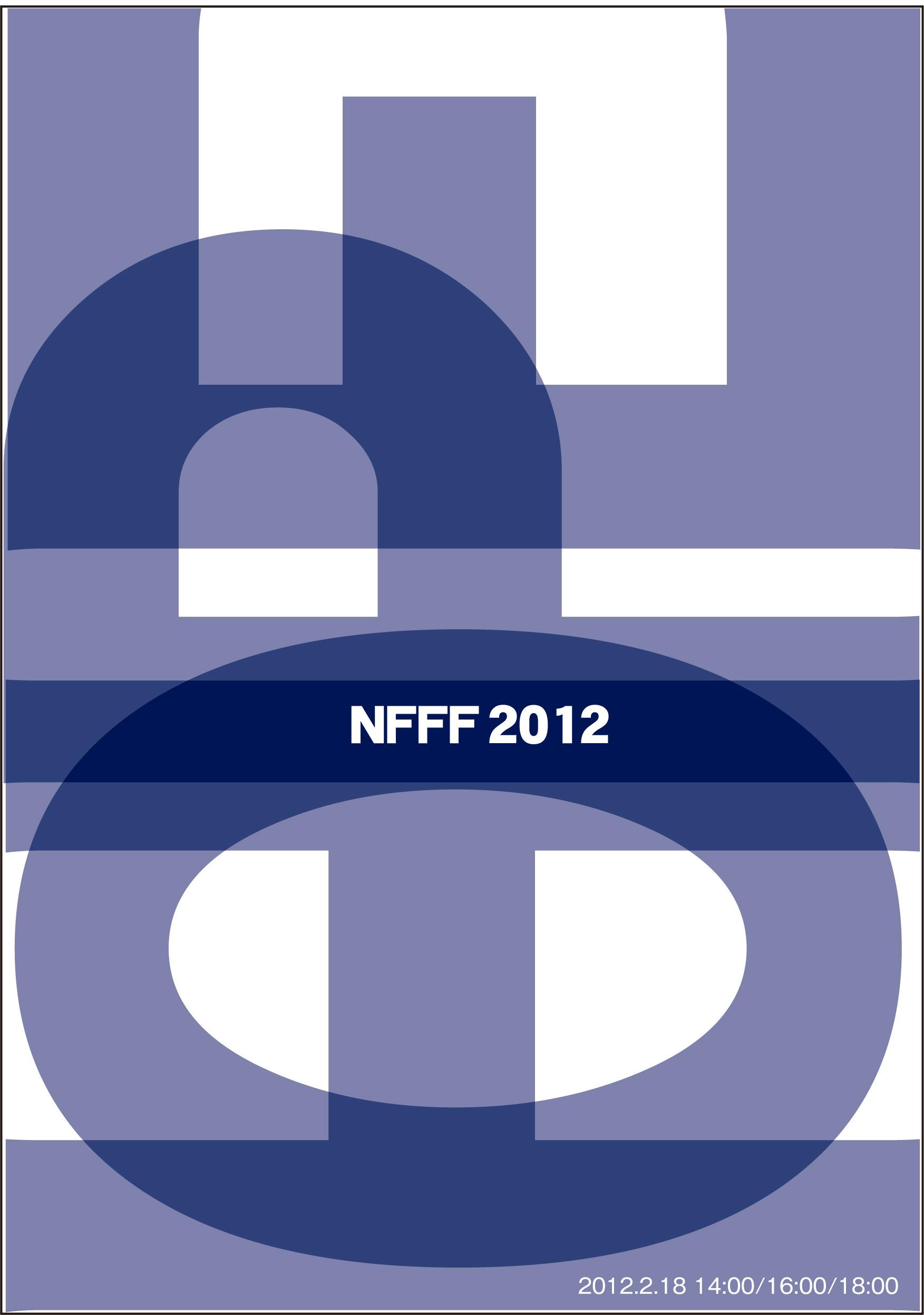 名古屋ファッション専門学校ファッションフェスティバル2012_b0110019_14513357.jpg