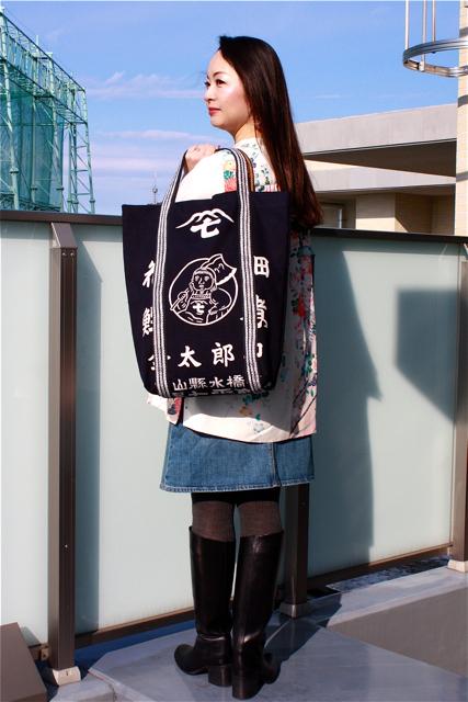 「杏」も「金太郎トート」も喜んでるぅ〜♡_f0170519_18385530.jpg