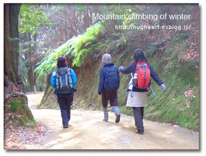 お山でヨガ企画☆12月は書写山へ_f0086825_10482557.jpg