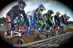 2012BMX RACING STARTMANIA:緑山オープニングレース_b0065730_1821659.jpg