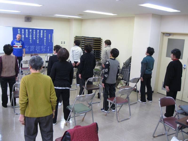第2期 貯筋運動教室(1月~3月)_d0010630_15564628.jpg