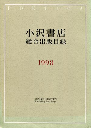b0081843_2005454.jpg