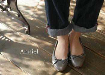 Anniel グレーレザーバレーシューズ 2514_a0130646_13125099.jpg