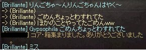 e0174950_1542856.jpg