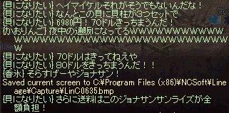 e0174950_159572.jpg