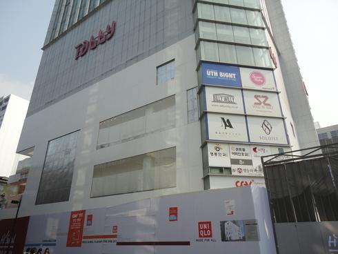 10月 1泊2日のソウル旅行 その9「ロッテマートでお買い物その2」 _f0054260_20483377.jpg