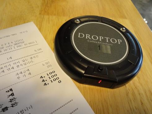 10月 1泊2日のソウル旅行 その9「ロッテマートでお買い物その2」 _f0054260_2132444.jpg