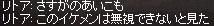 a0201367_29188.jpg