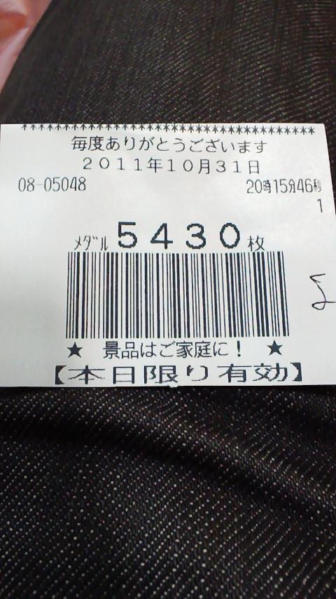 b0059167_17523088.jpg